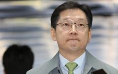 """김경수 """"어떤 불법도 없었다""""... 특검은 '징역 6년' 요구"""