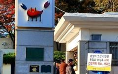 """태안군 """"서정주 시비 건립 동력 잃어, 포기로 가닥"""""""