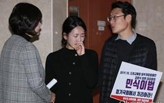 """""""애들 법안은 다 밀렸나요"""" '노답 국회' 찾은 아빠의 탄식"""