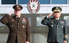 한미 군사위원회 종료... '지역안보 위해 다국적 협력 강화'