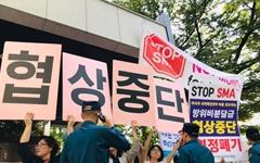 [주장] 월세보다 더 받기 쉬운 한국 돈? 국회는 단호해져야 한다