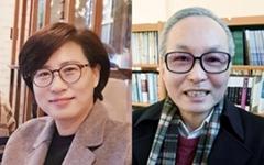 창원불교연합회 '산해원문화상' 수상자 4명 선정