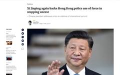 시진핑, 홍콩 시위대 맹비난... 중국 '무력 개입' 고려하나
