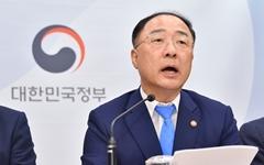 8개월 만에 '경기 부진' 표현 뺀 정부, 경기 저점 판단?