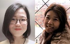 25회 '1500만원 고료 진주가을문예' 당선자 발표