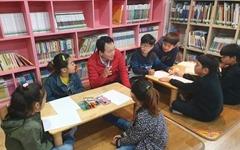 성일종 의원, 자유한국당 국정감사 우수의원 선정