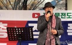 """인헌고 앞 보수단체 '전교조 비판'에... 주민들 """"부끄러운 줄 알아라"""""""