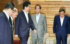 일본, 액체 불화수소도 수출 허가... 3개 규제 품목 모두 '통과'