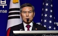 내일 태국서 한일·한미일 국방장관회담... 지소미아 논의 관측