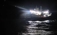 부산해경, 영업구역 위반한 낚시배 3척 적발
