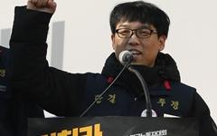 """한국노총 산하 삼성전자 노조 출범... """"노동자 권익 쟁취할 것"""""""