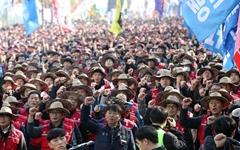 """한국노총, 여의도서 '노동법 개악 반대' 집회... """"3만 명 참여"""""""