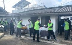 광주청원경찰협의회, 어려운 이웃에 연탄 전달