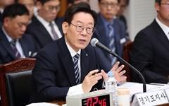 """""""사실관계 인정 잘못""""…변호사 176명 18일 '이재명 무죄' 탄원"""