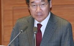 민주당 부울경 의원, 이낙연 총리 만나 '관문공항' 논의