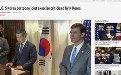 """한미, 연합공중훈련 전격 연기... 미 """"북, 협상 테이블 돌아와야"""""""