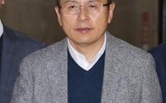 김세연의 '불출마' 제안에 또 맹탕 답변 내놓은 황교안