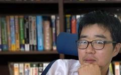 '사이펀 문학상'에 성윤석 시인 선정