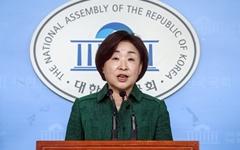 심상정의 불가능한 도전? '의원 세비 30% 삭감' 법안 발의