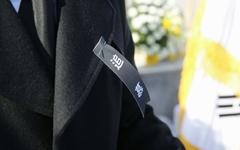 여순항쟁 71주년, 지리산도 하얀 소복을 입었다