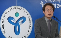 서울에 'AI·빅데이터 특성화고' 10곳 생긴다