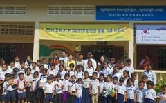 창원 초등학생 기부 물품, 캄보디아 주민에 전달