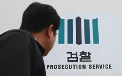 'MB 사위' 조현범 한국타이어 대표 구속영장
