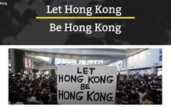 홍콩 민주화운동 시위대 폭력진압 중지 요청하는 해외동포들