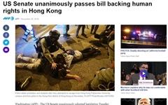 """미 상원, 홍콩인권법 만장일치 통과... 중국, """"내정간섭"""" 반발"""