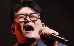 [오마이포토] 김현철, 자신도 몰랐던 10집!