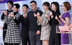 [오마이포토] '연남동 패밀리' 좌충우돌 로맨스!