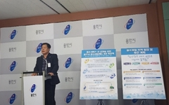 용인시, '청소대행체계 4대 개선책' 발표