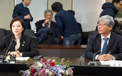 """""""2025년 고교서열화 없애기""""...'외고 등 일몰제' 27일 입법예고"""