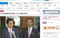 """아베, 강제징용 배상 기금 제안에 """"한국이 약속 지킨다면 좋다"""""""