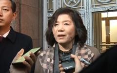 """북 최선희 """"핵 문제, 협상 테이블에서 내려졌다"""""""