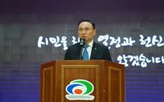 천안시 언론탄압·직권남용 의혹도 법정에 서야