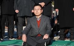이낙연 당 안팎 견제 본격화·황교안 단식 다음 수순은 사퇴?