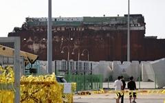 군 검찰, '세월호 문건' 무단 파쇄 지시한 육군 소장 수사