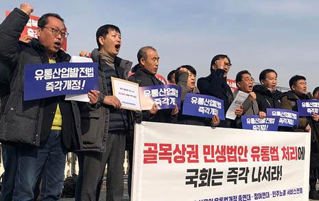 """""""민생법안 외면 한국당 의원들 총선서 끌어내려야"""""""