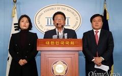 한국당, 현역 의원 50% 물갈이·1/3 컷오프 한다