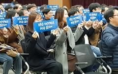 '함흥차사' 민원, 플랫폼 하나로 해결... 도심속 빈집은 텃밭으로