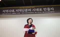 구로타임즈, 오마이뉴스 우수제휴사 선정... 바지연 정기연수 성료