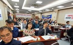 """""""현 교장 제도는 일제 잔재, 박물관으로 보내야"""""""