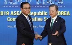 한-태국, 동부경제회랑 투자협력 MOU 체결했다