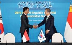 한-인도네시아, CEPA 협상의 최종 타결을 선언하다