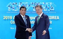 한-필리핀, FTA 내년 최종타결에 합의하다