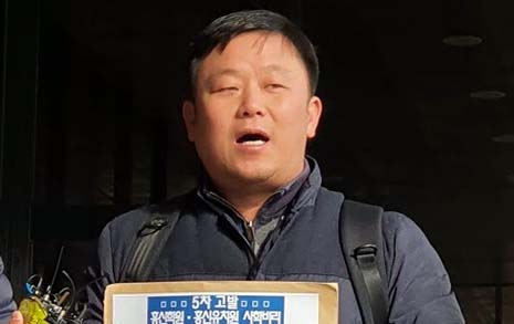 """나경원 의원 고발장만 7번... """"전례가 없는 일"""""""