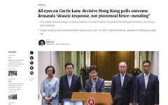 """홍콩 선거 참패에 캐리 람 """"시민 의견 듣겠다""""... 중국은 '침묵'"""