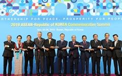 """문 대통령 """"21세기는 '아시아 시대'... 협력·연대 더 강화해야"""""""