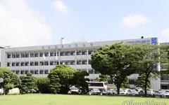 인천시교육청, 인천대중문화예술고 내년 예산 43억여 원 편성